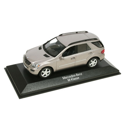 Mercedes benz gifts for Mercedes benz gifts