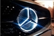 New Genuine OEM Mercedes Illuminated Star Front Grill Emblem 166817031664 - 166817031664